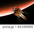 Interplanetary Space Station Orbiting Red Planet 40106966