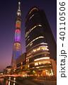 アベンジャーズ/インフィニティ・ウォー 東京スカイツリー ライトアップの写真 40110506