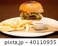 ハンバーガー 40110935