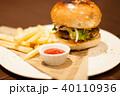 ハンバーガー 40110936