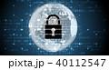 セキュリティ セキュリティー 安全のイラスト 40112547
