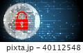 セキュリティ セキュリティー 安全のイラスト 40112548