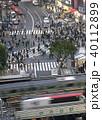 渋谷 スクランブル交差点 俯瞰の写真 40112899