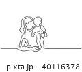ベビー 赤ちゃん 赤ん坊のイラスト 40116378