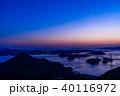 【瀬戸内しまなみ海道】来島海峡大橋 三日月 40116972