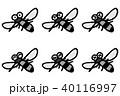 蚊 害虫 虫のイラスト 40116997