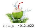 広告 のみもの 飲み物のイラスト 40121022