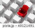 BOX ボックス カートンのイラスト 40121491