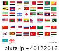 アジアの国旗 40122016
