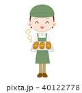 パン職人の女性 焼き立てパン 40122778
