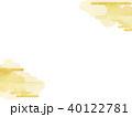 金箔 雲 背景のイラスト 40122781