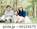 家族旅行 子供と3人家族 40124275