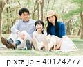 家族旅行 小学生の娘と3人家族 40124277