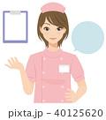 女性 看護師 ナースのイラスト 40125620