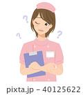 女性 看護師 ナースのイラスト 40125622