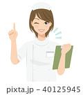 女性 看護師 カルテのイラスト 40125945