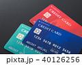 クレジットカード 40126256
