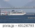 大型客船 横浜港 停泊の写真 40126793