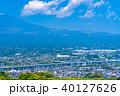 富士市 新東名 新東名高速の写真 40127626
