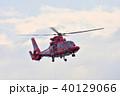 消防ヘリ 40129066