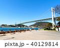 風景 関門海峡 関門橋の写真 40129814
