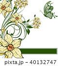 葉 蝶 花柄のイラスト 40132747