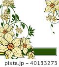 葉 蝶 花柄のイラスト 40133273