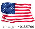 アメリカ国旗 40135700