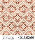 アジア人 アジアン アジア風のイラスト 40136269