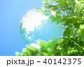 新緑(エコロジーイメージ) 40142375