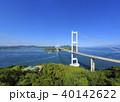 来島海峡大橋 40142622