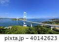 来島海峡大橋 40142623