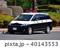 パトカー 警視庁 パトロールカーの写真 40143553