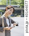 女性 待つ ビジネスの写真 40144077