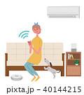 AI家電のある暮らし イラスト 女性 40144215