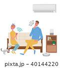 AI家電のある暮らし イラスト 夫婦 40144220