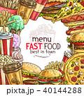 食 料理 食べ物のイラスト 40144288