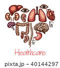 ハート ハートマーク 心臓のイラスト 40144297