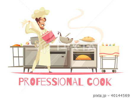 professional cook compositionのイラスト素材 40144569 pixta