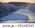 樹氷 川霧 雪裡川の写真 40146345