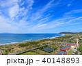館山市 平砂浦海岸 海の写真 40148893