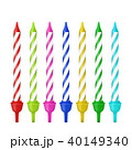 誕生日 ケーキ ベクターのイラスト 40149340
