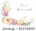 花 水彩 背景のイラスト 40150695