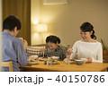 親子 小学生 ライフスタイルの写真 40150786