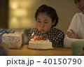 親子 小学生 夜の写真 40150790