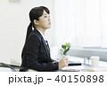 女性 ビジネスウーマン 人物の写真 40150898