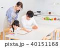 若い 家族 お絵かきの写真 40151168