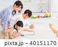 若い 家族 お絵かきの写真 40151170