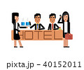 アジア人 アジアン アジア風のイラスト 40152011