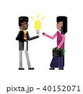 アフリカ産 アイディア ライトのイラスト 40152071
